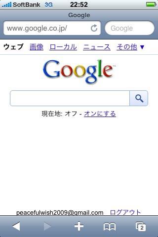 20100311_02.jpg