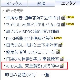 20100411_3.jpg