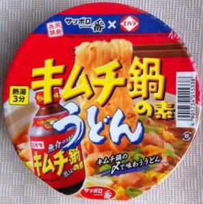 キムチ鍋の素うどんパッケージ