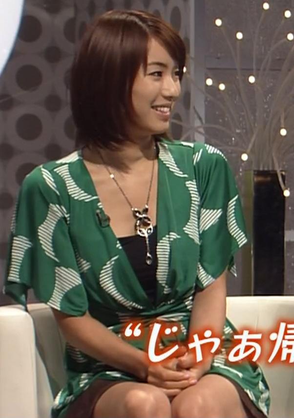 内山理名 胸元キャプ・エロ画像