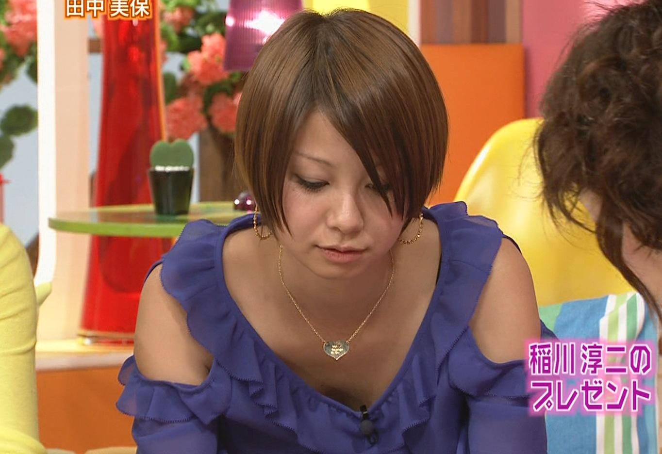 田中美保 少しだけ胸元がみえたキャプ画像(エロ・アイコラ画像)