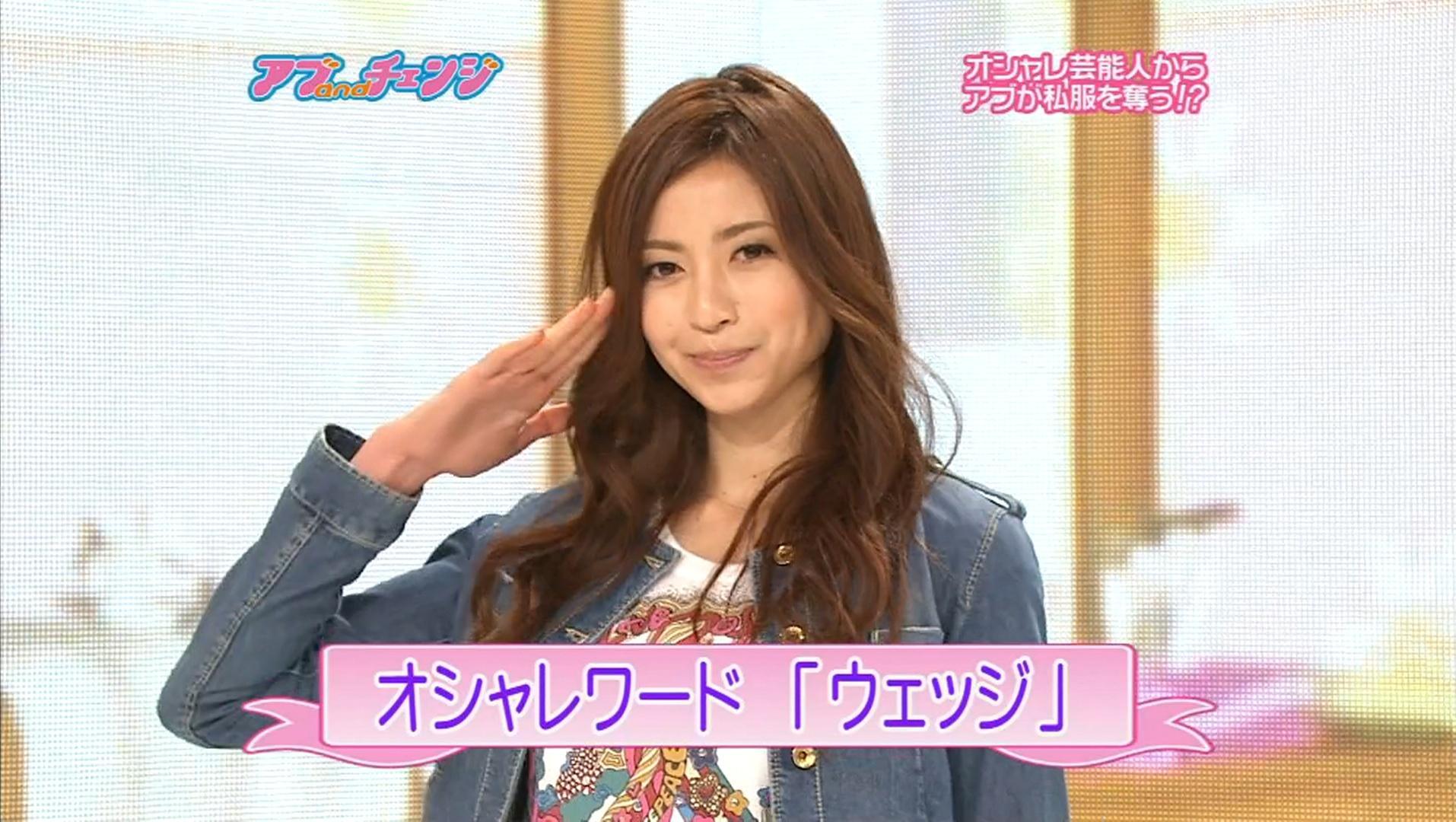 片瀬那奈 ミニスカ美脚キャプ画像(エロ・アイコラ画像)