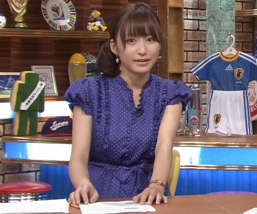 枡田絵理奈 青いミニスカワンピースキャプ画像(エロ・アイコラ画像)