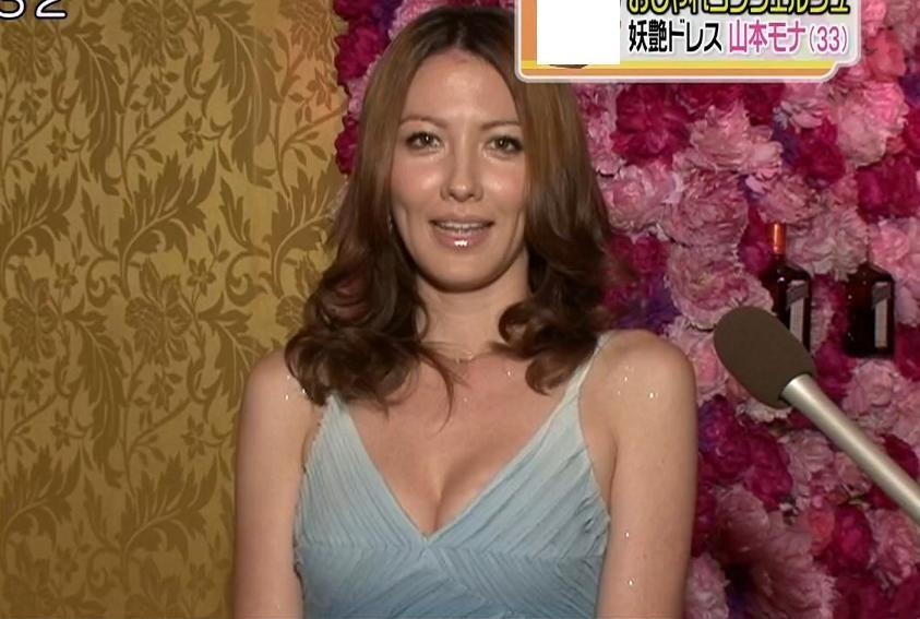 山本モナ イベントでのセクシードレスキャプ画像(エロ・アイコラ画像)