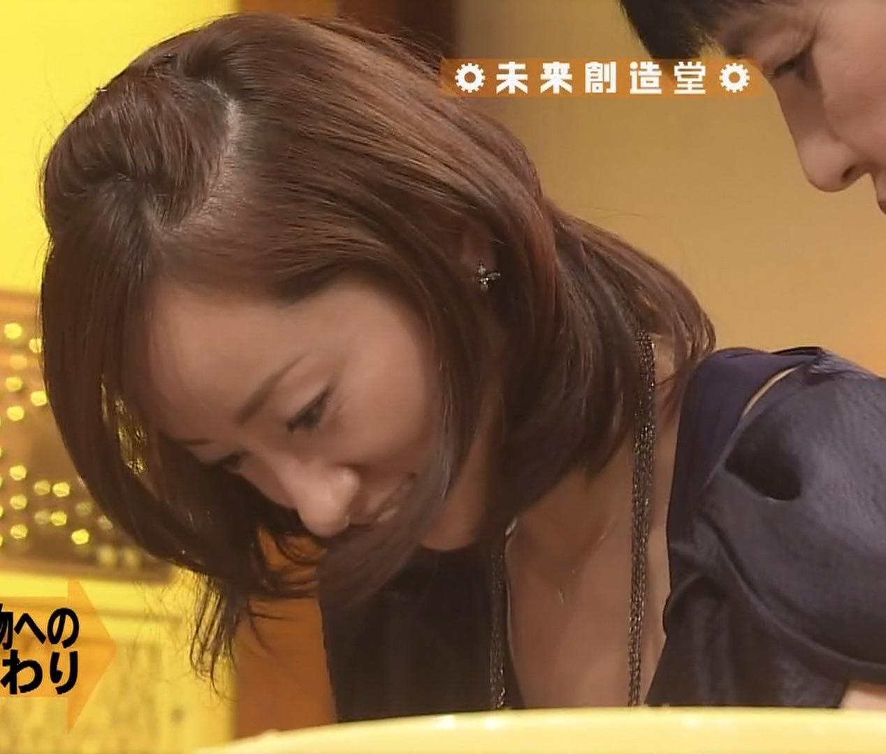 西尾由佳理 胸チラキャプ・エロ画像2