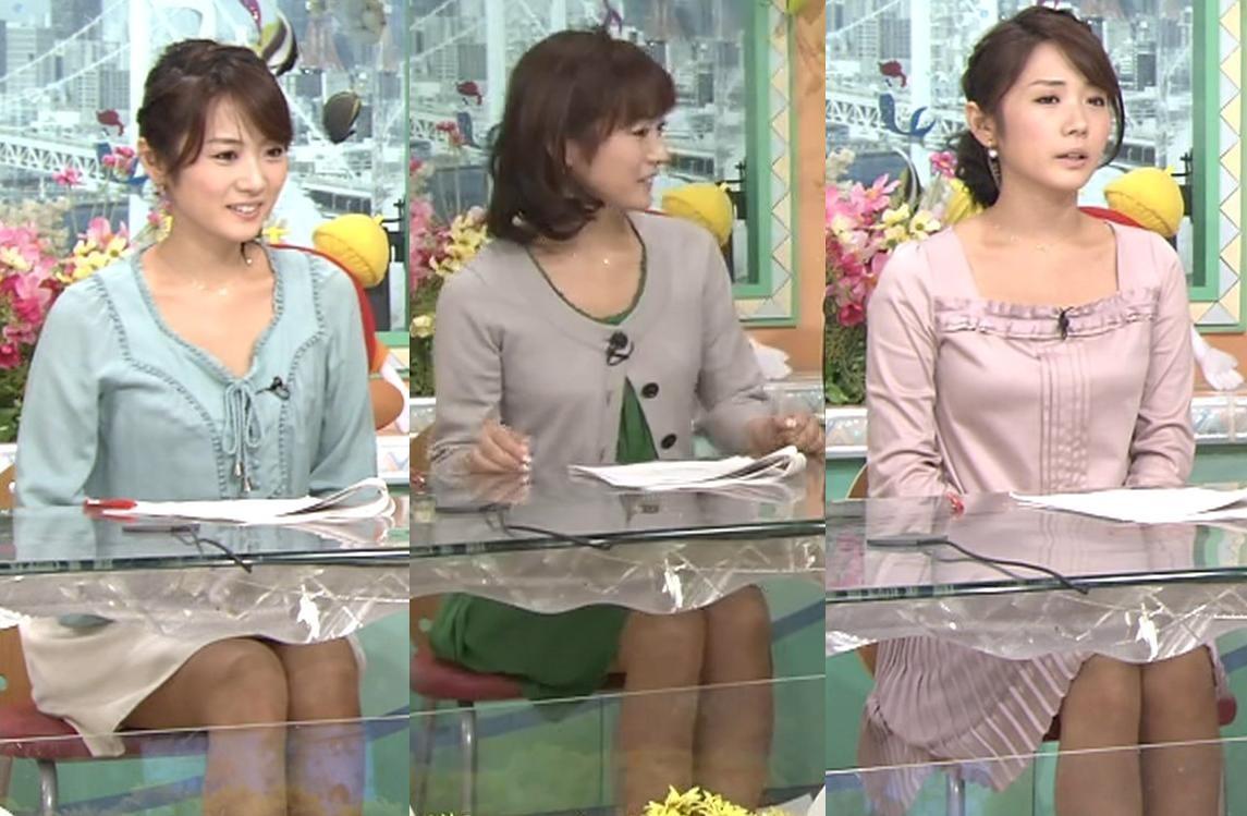 高島彩 最近の机の下のミニスカート(11/9付)キャプ画像(エロ・アイコラ画像)
