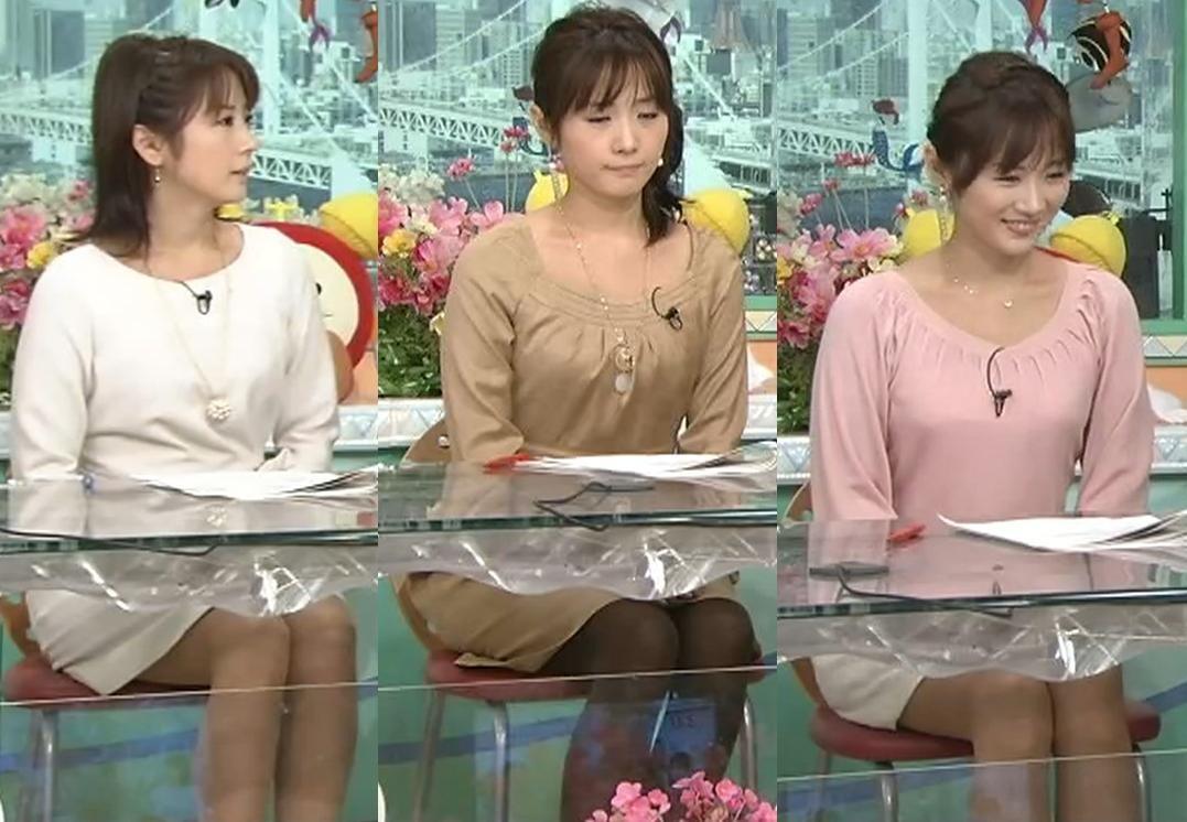 高島彩 机の下のミニスカート 12/13付キャプ画像(エロ・アイコラ画像)