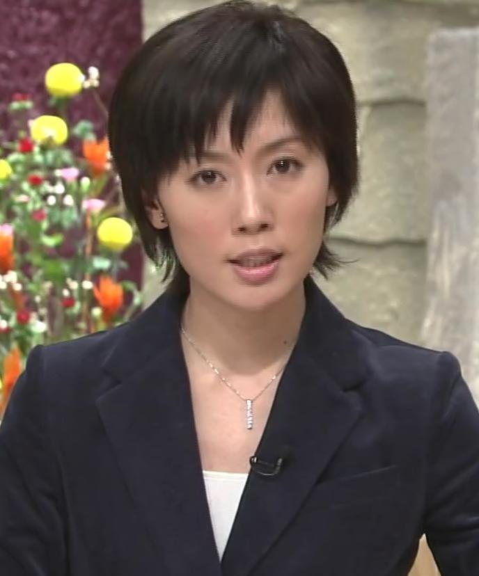 河野明子 報道ステーション 12/16画像