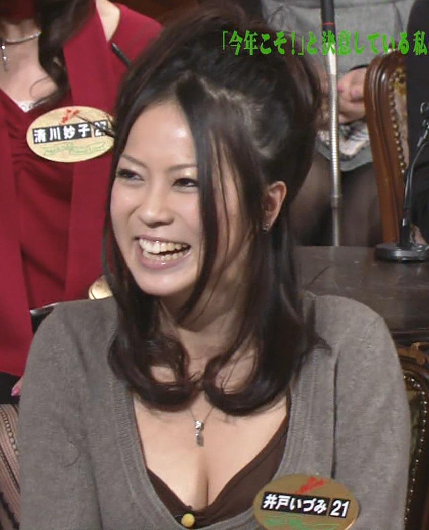 井戸いづみ 今週のいづみちゃん 1/3キャプ画像(エロ・アイコラ画像)