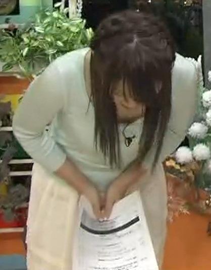岩崎千明 深くおじぎをする めざにゅー 1/6キャプ画像(エロ・アイコラ画像)