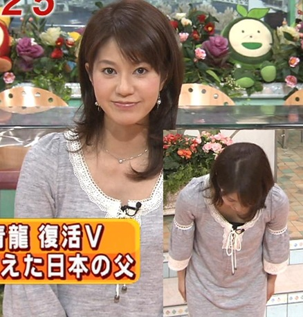 遠藤玲子 めざましテレビでの胸チラキャプ画像(エロ・アイコラ画像)