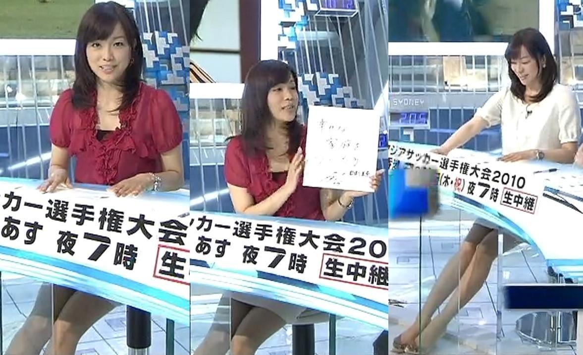 本田朋子 いつかは思いっきりパンチラして欲しい・・・キャプ画像(エロ・アイコラ画像)