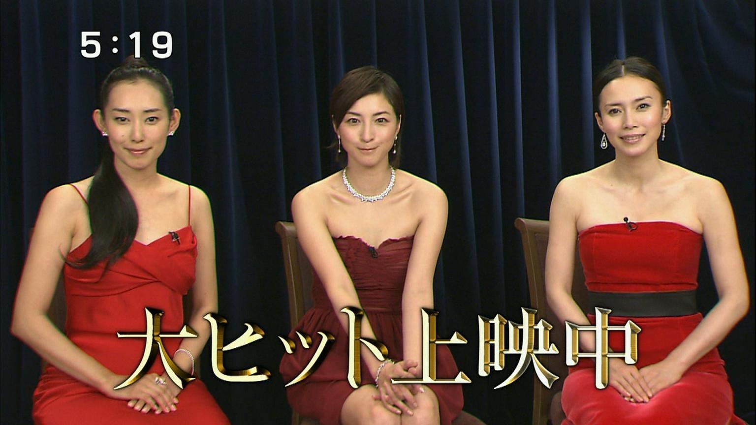 広末涼子、中谷美紀、木村多江 赤いセクシードレスキャプ画像(エロ・アイコラ画像)