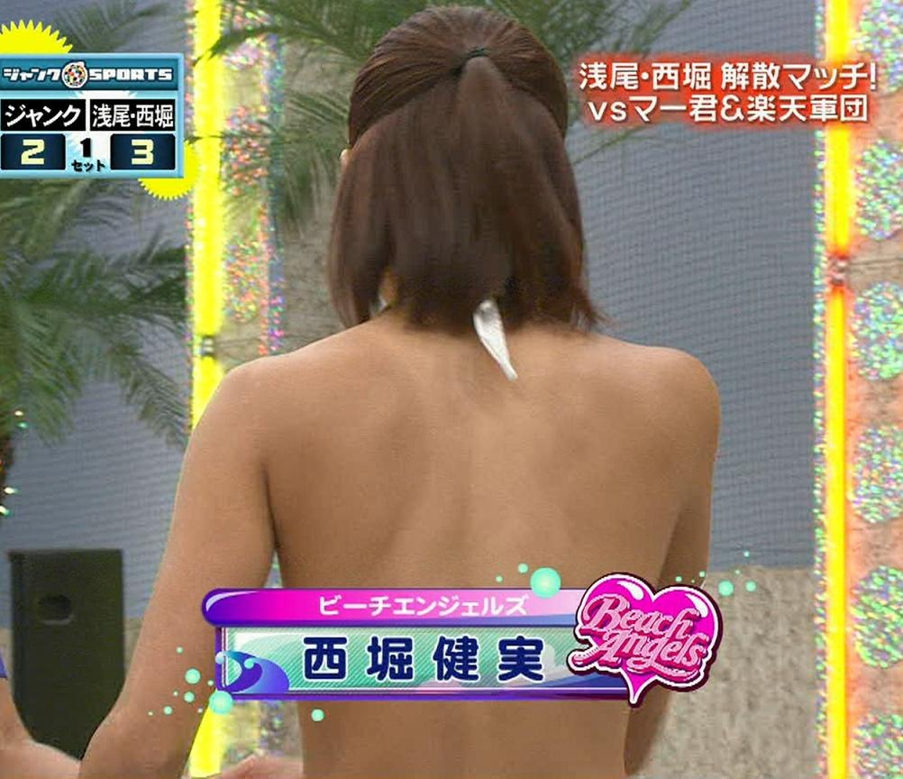 西堀健実 テレビで水着を脱いだところ!キャプ画像(エロ・アイコラ画像)