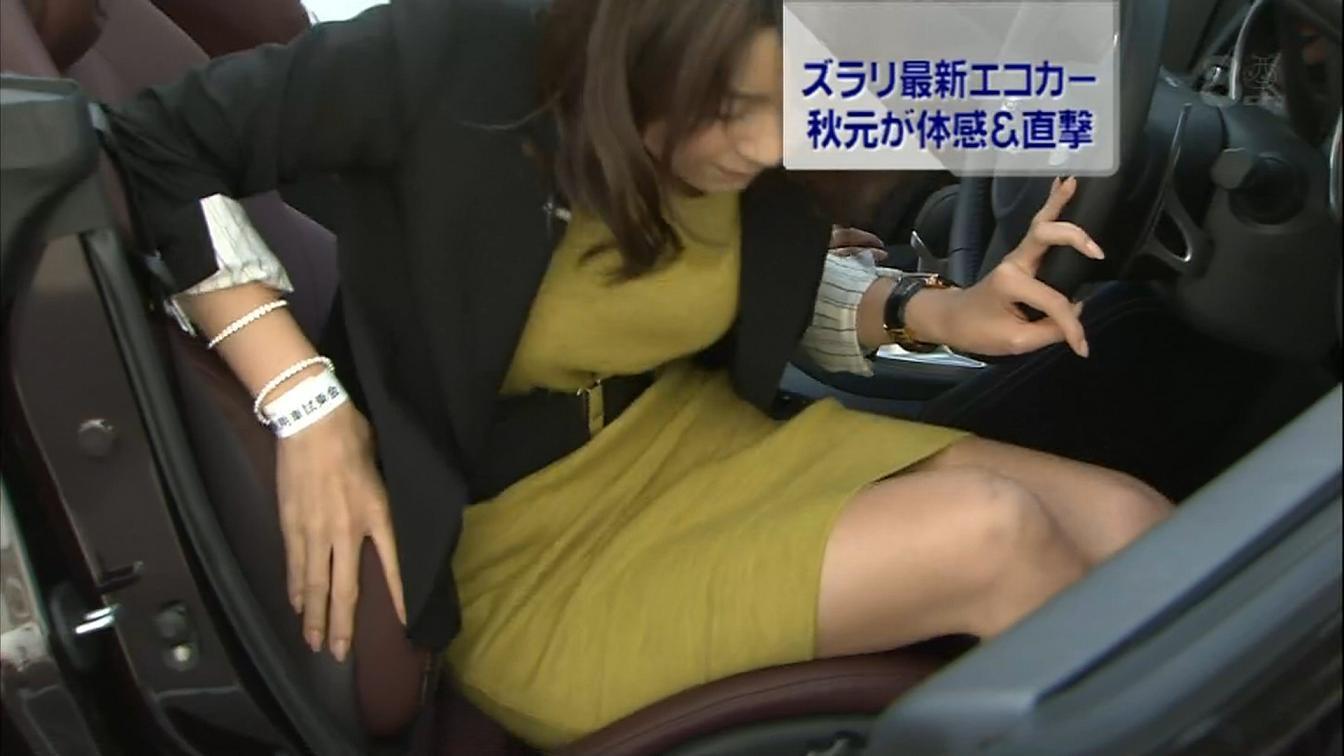 秋元優里 ミニスカートキャプ・エロ画像2