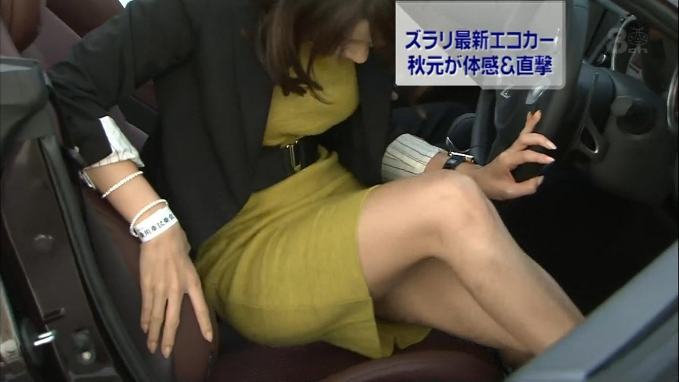 秋元優里 ミニスカートキャプ・エロ画像