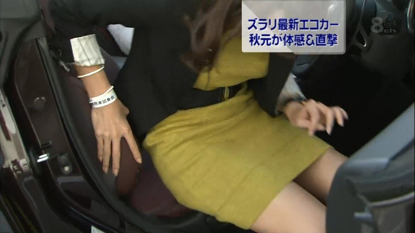 秋元優里 ミニスカートキャプ・エロ画像3