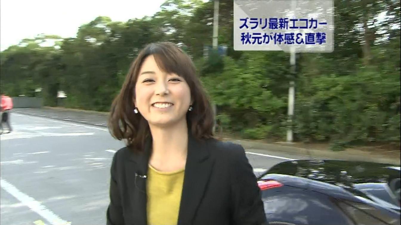 秋元優里 ミニスカートキャプ・エロ画像4