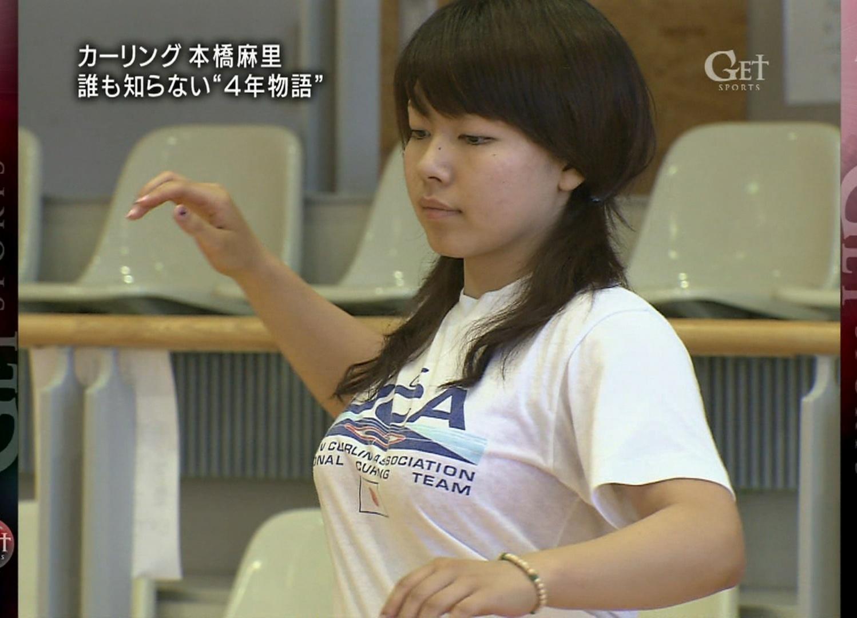 本橋麻里 巨乳カーリング女子のTシャツ姿キャプ画像(エロ・アイコラ画像)