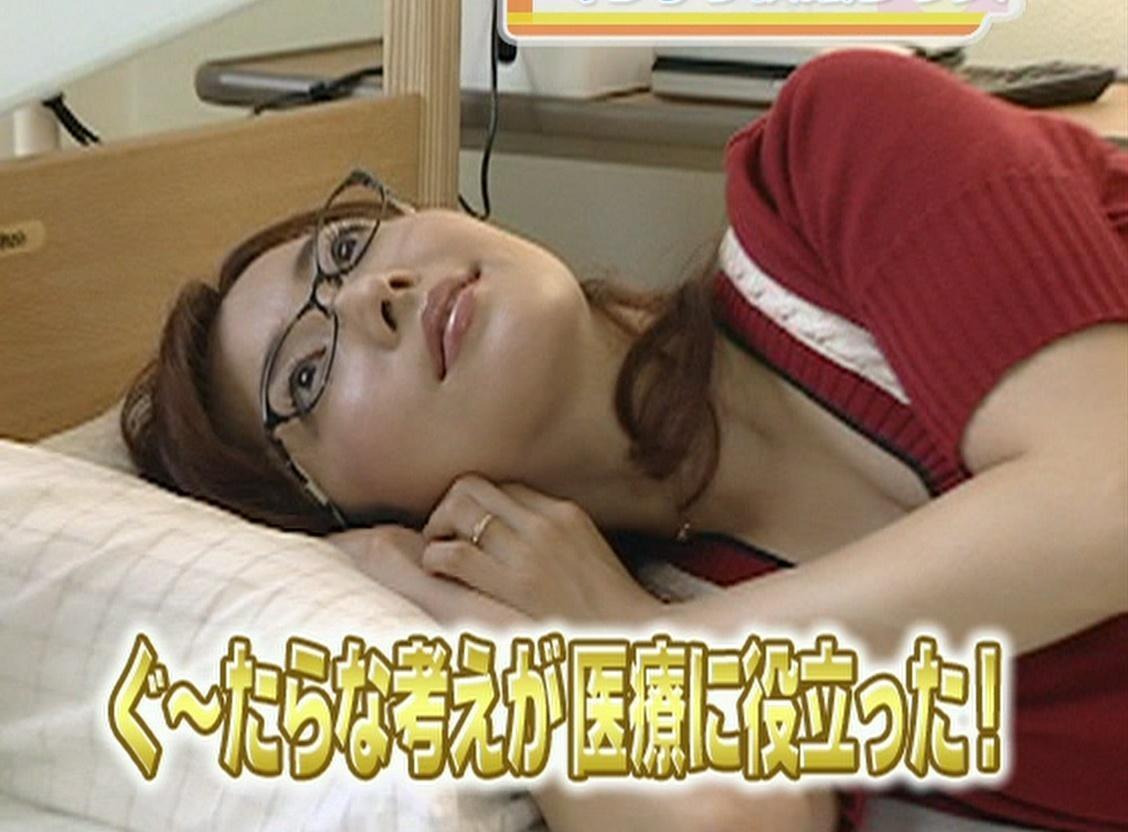 延友陽子 こぼれたおっぱいキャプ画像(エロ・アイコラ画像)