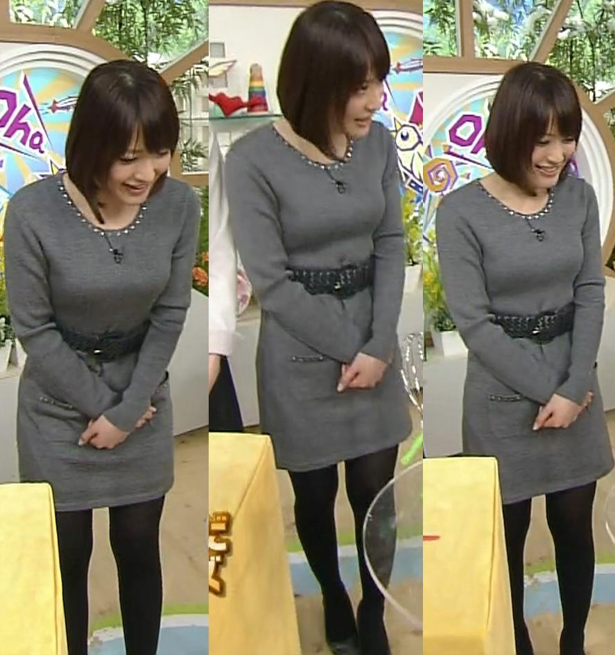 小熊美香 超巨乳アピールワンピースキャプ画像(エロ・アイコラ画像)
