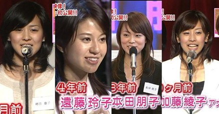 フジテレビ女子アナ プレミア入社式画像 前半キャプ画像(エロ・アイコラ画像)