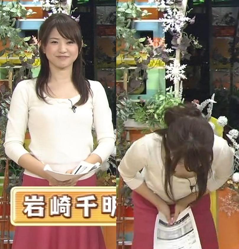 岩崎千明 よく胸チラしているキャプ画像(エロ・アイコラ画像)