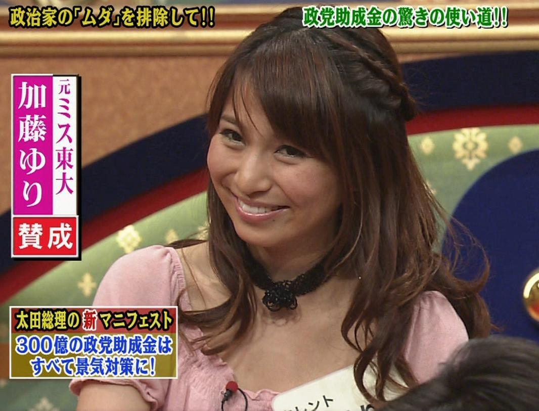 加藤ゆり 元ミス東大のミニスカートキャプ画像(エロ・アイコラ画像)