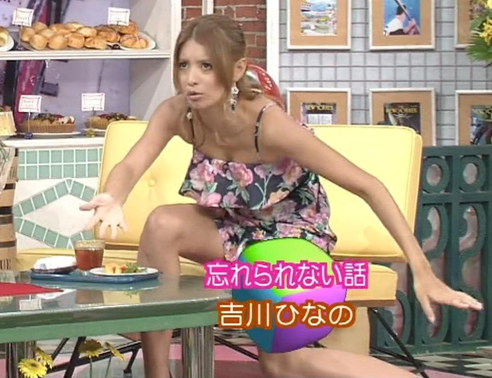 吉川ひなの 露出度の高い服キャプ画像(エロ・アイコラ画像)