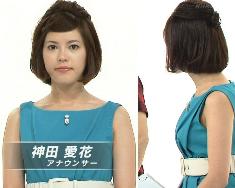 神田愛花 ノースリーブの隙間にエロさを感じるキャプ画像(エロ・アイコラ画像)