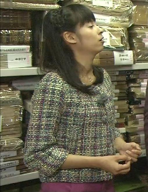 久保田祐佳 尻キャプ・エロ画像5