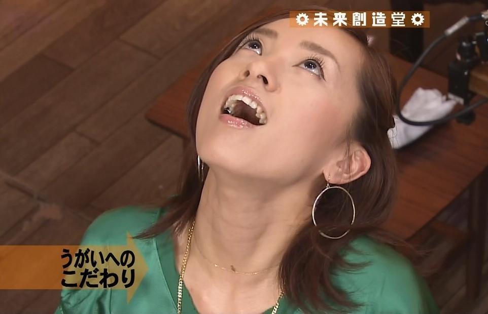 西尾由佳理 右奥歯は銀歯。 ある意味お宝キャプ画像(エロ・アイコラ画像)