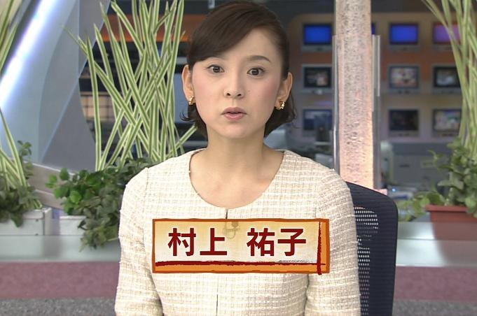 村上祐子 やじうまプラスキャプ画像(エロ・アイコラ画像)