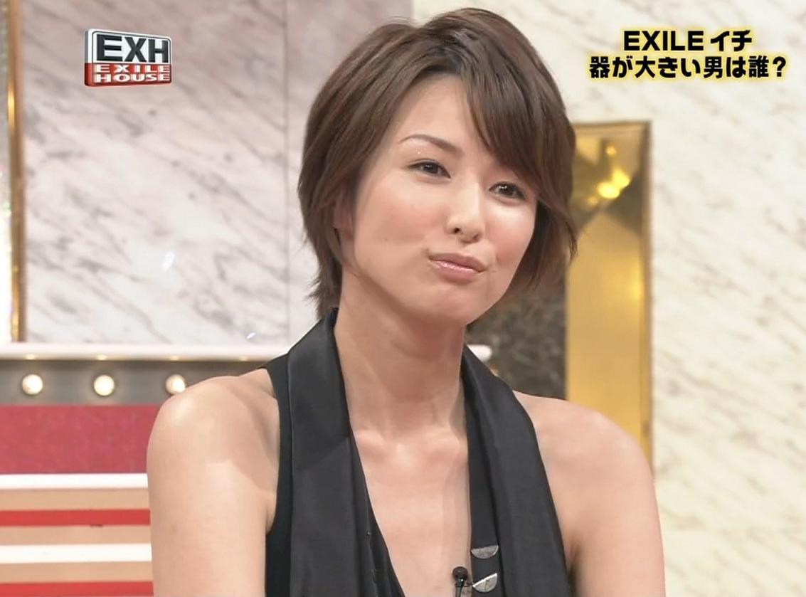 吉瀬美智子 セクシードレスキャプ画像(エロ・アイコラ画像)