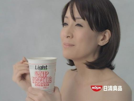 内田恭子 裸に見えるCMキャプ画像(エロ・アイコラ画像)