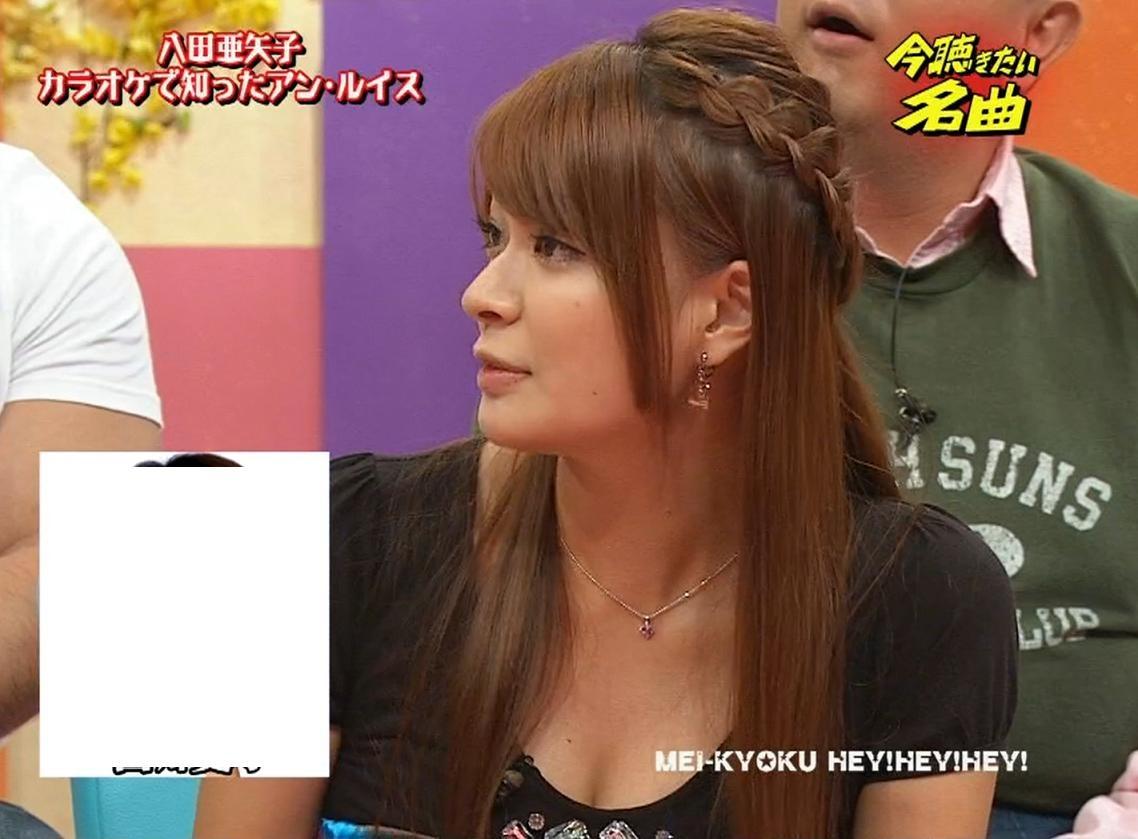 八田亜矢子 HEY!HEY!HEY!で胸チラキャプ画像(エロ・アイコラ画像)