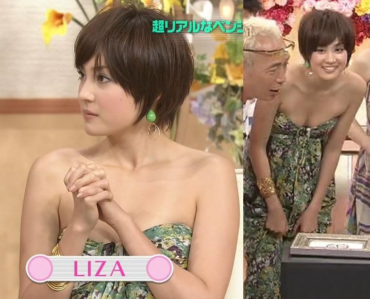 LIZA 上半身は裸ぐらいな露出度の高い服キャプ画像(エロ・アイコラ画像)