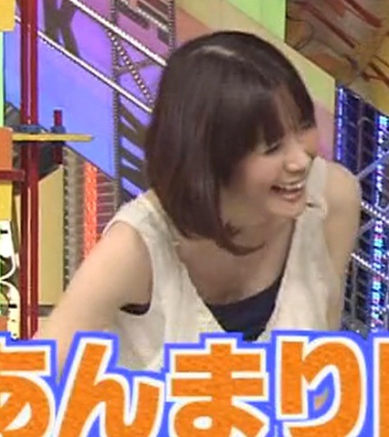 内田恭子 ジャンクSPORTS 2/1キャプ画像(エロ・アイコラ画像)