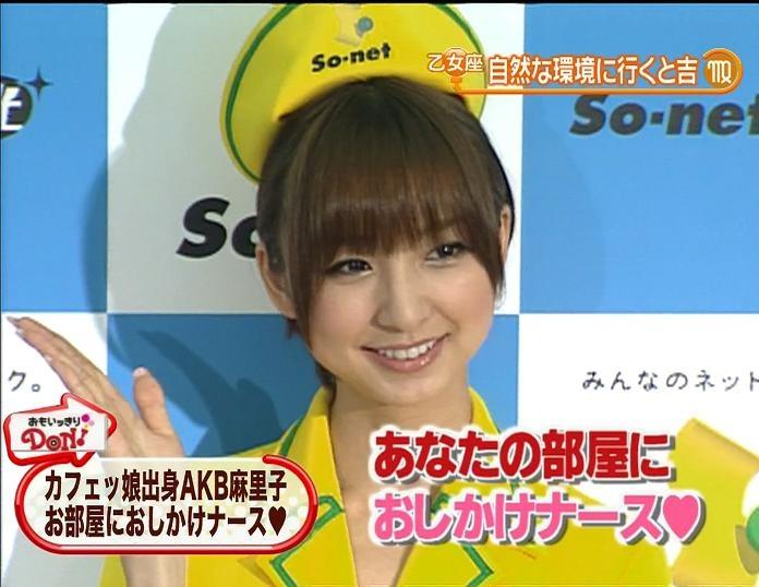 篠田麻里子 イベントでSo-netの黄色いナース披露キャプ画像(エロ・アイコラ画像)