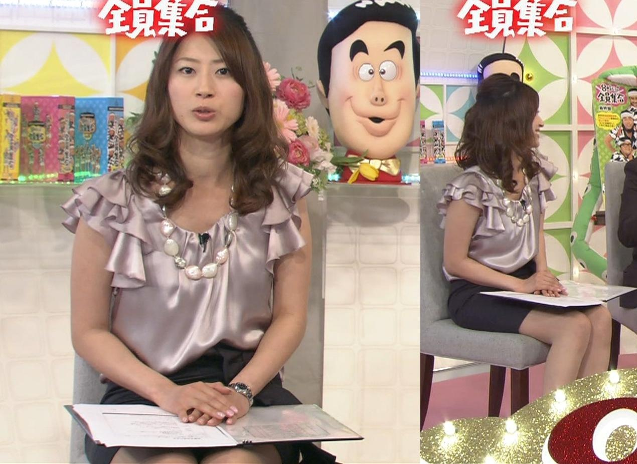 岡村仁美 魅惑のミニスカートキャプ画像(エロ・アイコラ画像)