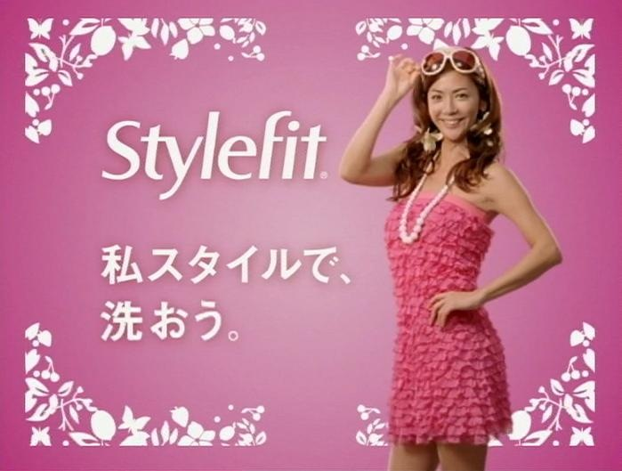 真木明子 ピンクのチューブトップキャプ画像(エロ・アイコラ画像)