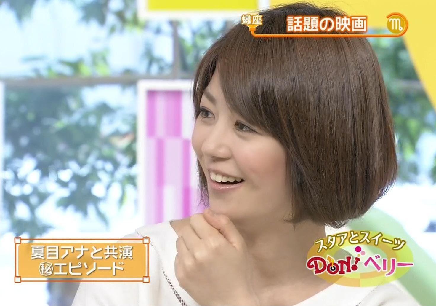 夏目三久 ミニスカート(気になる太もも)キャプ画像(エロ・アイコラ画像)