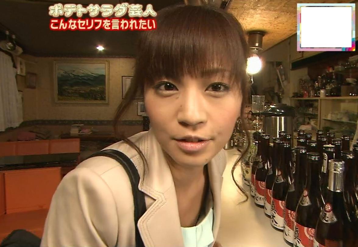 安田美沙子 前かがみの服の隙間キャプ画像(エロ・アイコラ画像)