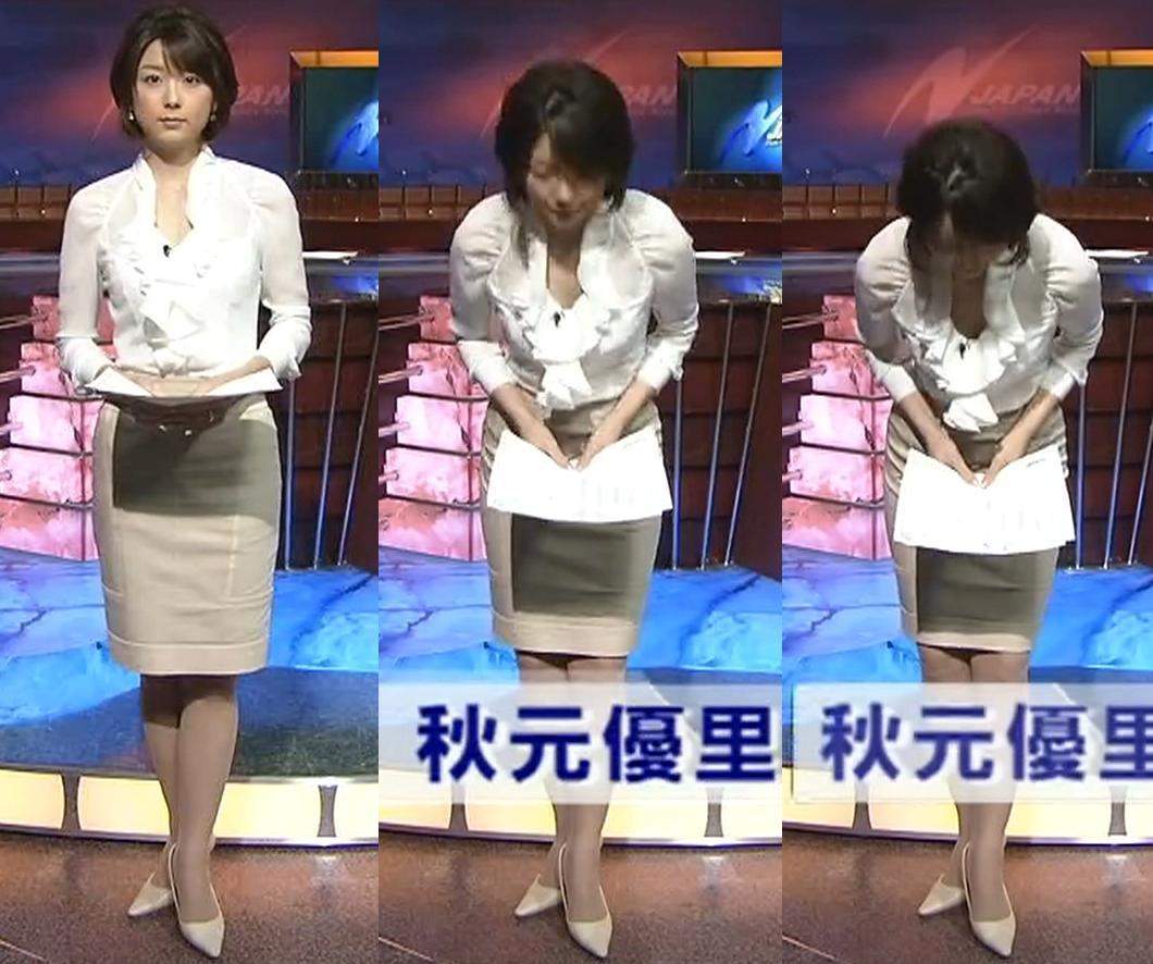 秋元優里 胸元が開いた服キャプ画像(エロ・アイコラ画像)