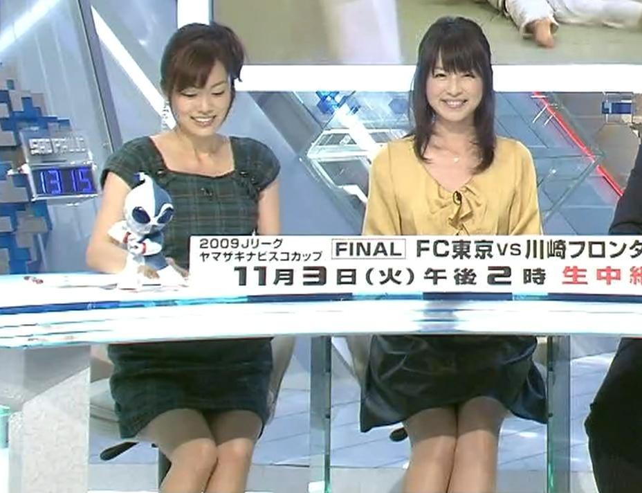 本田朋子・平井理央 ミニスカートの競演キャプ画像(エロ・アイコラ画像)