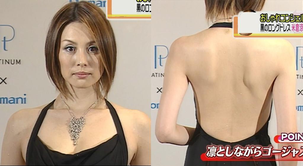 米倉涼子 背中が全部見えるドレスキャプ画像(エロ・アイコラ画像)