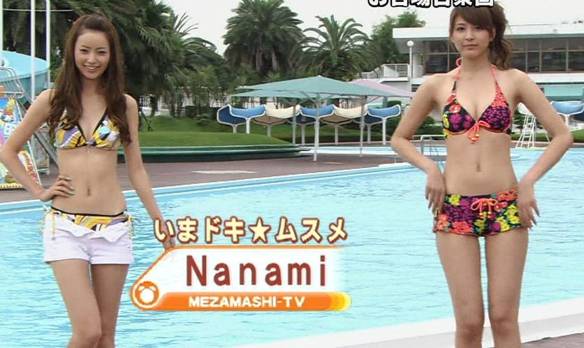 めざましテレビ イマドキ★ムスメ 水着特集キャプ画像(エロ・アイコラ画像)