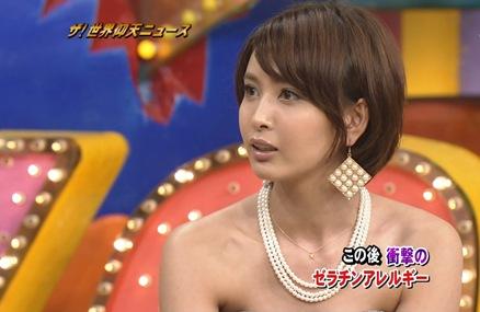 加藤夏希 何も着てないように見えるほど露出した服キャプ画像(エロ・アイコラ画像)