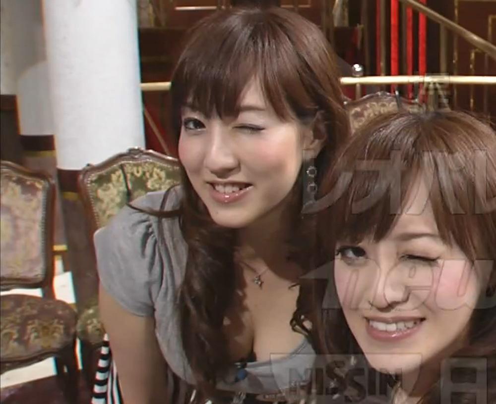 松尾友香里  おっぱいを見せる 恋のから騒ぎキャプ画像(エロ・アイコラ画像)