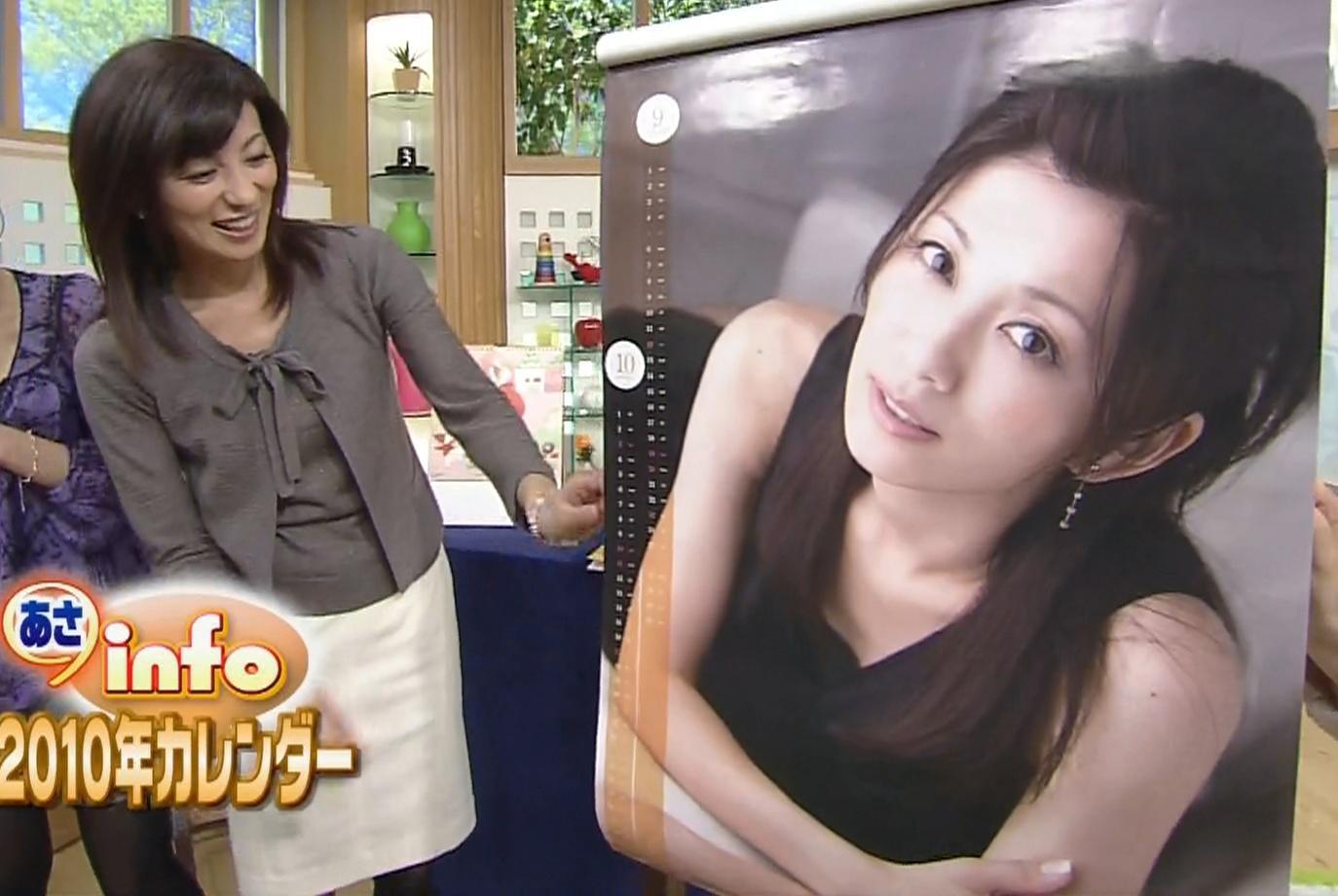 中田有紀 自分のカレンダーに照れるキャプ画像(エロ・アイコラ画像)